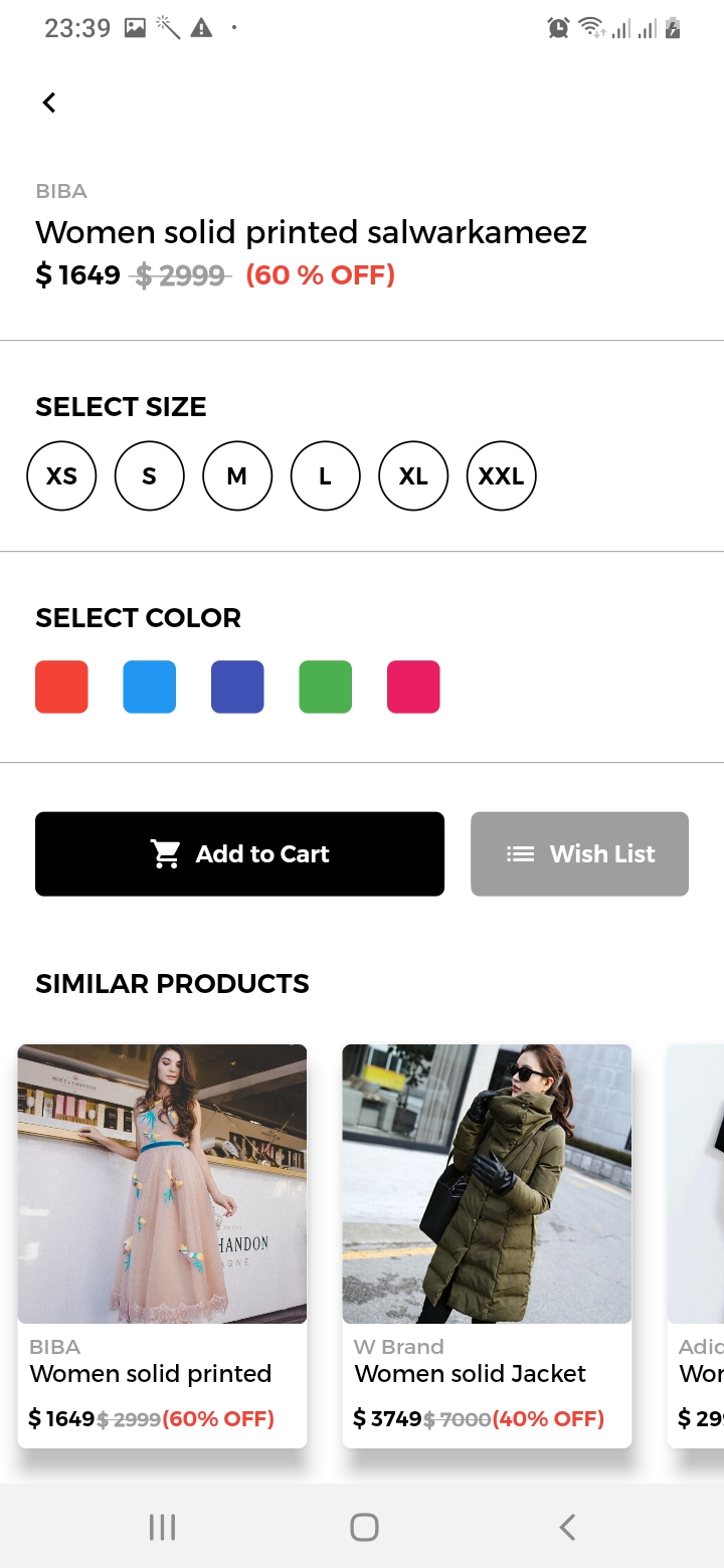 sTrendy Product Continue Screen